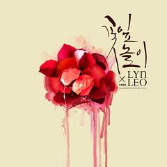 Y.BIRD From Jellyfish With LYn X LEO - Lyn ft. Leo (Vixx)