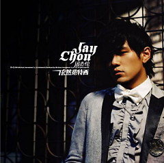 Still Fantasy (依然范特西) (Yi Ran Fan Te Xi) - Châu Kiệt Luân