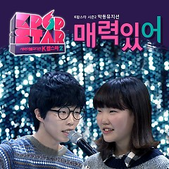 You Are Attractive (SBS K-Pop Star Season 2) - Akdong Musician