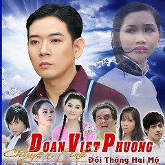 Album Đồi Thông Hai Mộ - Đoàn Việt Phương