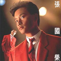 Album 爱火/ Lửa Tình Yêu - Trương Quốc Vinh