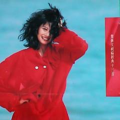 祝福经典十三首/ Classical 13 Songs (CD2) - Diệp Thiện Văn
