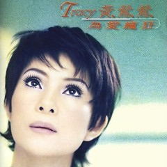 Album  - Hoàng Oanh Oanh
