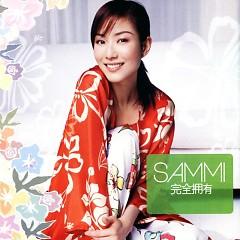 完全拥有/ Own Totally (CD4) - Trịnh Tú Văn