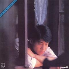 倾城之最/ Thành Phố Tốt Nhất (CD1) - Lê Minh