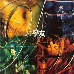 95友学友演唱会/ Liveshow Trương Học Hữu 95 (CD2) - Trương Học Hữu