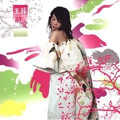Album 将爱/ Tình Yêu (CD1) - Vương Phi