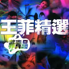 Album  - Vương Phi