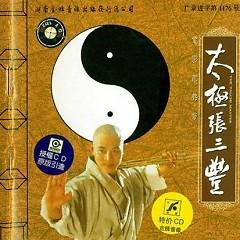太极张三丰/ Thái Cực Trương Tam Phong (CD1) - Various Artists