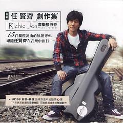创作集-音乐旅行者/ Music Traveller (CD1) - Nhậm Hiền Tề