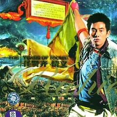 情义新歌+精选光耀全记录/ The Years Of Richie (义盘) (CD1) - Nhậm Hiền Tề