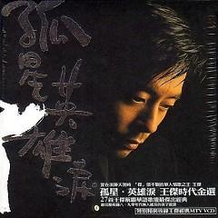 Album 孤星 英雄泪/ Ngôi Sao Cô Đơn - Giọt Lệ Anh Hùng (CD3) - Vương Kiệt