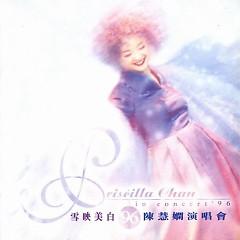 雪映美白96演唱会/ Max Factor Priscilla Chan Live In Concert 96 (CD2) - Trần Tuệ Nhàn