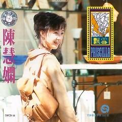 飘雪/ Mưa Tuyết (CD1) - Trần Tuệ Nhàn