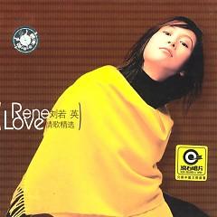 Album 情歌精选/ Tình Ca Chọn Lọc (CD2) - Lưu Nhược Anh