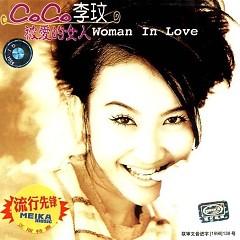 Album 被爱的女人/ Women Been Loved - Lý Văn