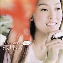 Album 最初的梦想/ Ước Mơ Ban Đầu (CD1) - Phạm Vỹ Kỳ
