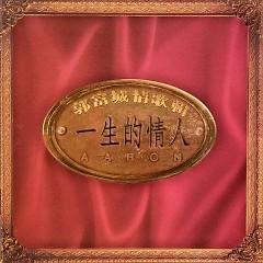 一生的情人(情歌辑)/ Life Lover (CD1) - Quách Phú Thành