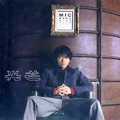 Album 光芒/ Ánh Sáng - Quang Lương