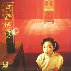京华烟云/ Kinh Hoa Yên Vân - Various Artists