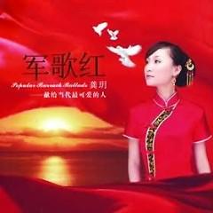 军歌红/ Quân Ca Hồng (CD1) - Cung Nguyệt