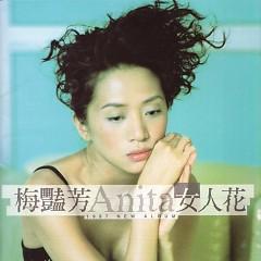 女人花/ Nữ Nhân Hoa - Mai Diễm Phương