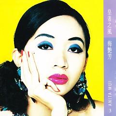 Album 皇者之风/ Hoàng Giả Chi Phụng - Mai Diễm Phương