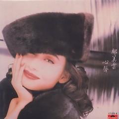 Album  - Quảng Mỹ Vân