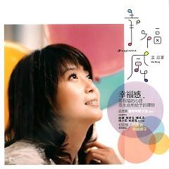 Album 幸福感/ Cảm Giác Hạnh Phúc - Mạnh Đình Vi