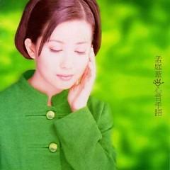 Album 心言手语/ Tâm Ngôn Thủ Ngữ - Mạnh Đình Vi