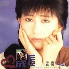 Album  - Mạnh Đình Vi