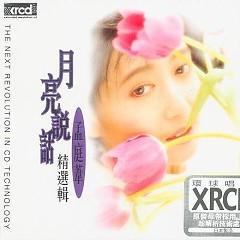 Album 月亮说话(精选集)/ Lời Nói Ánh Trăng (Tuyển Tập) - Mạnh Đình Vi