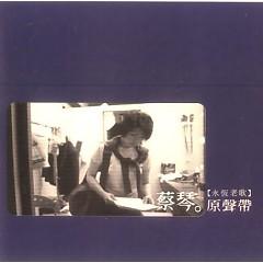 Album 原声带(永恒老歌)/ Băng Gốc 2 (CD2) - Thái Cầm