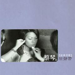 Album 原声带(经典好歌)/ Băng Gốc (Kiệt Tác) (CD1) - Thái Cầm