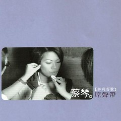 Album 原声带(经典好歌)/ Băng Gốc (Kiệt Tác) (CD2) - Thái Cầm