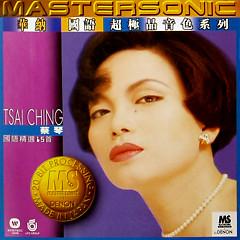 Album 国语精选/ Quốc Ngữ Tinh Tuyển (CD2) - Thái Cầm