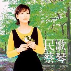 Album 民歌/ Dân Ca - Thái Cầm
