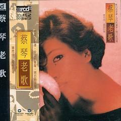 Album 老歌/ Old Songs - Thái Cầm