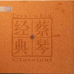 Album 蔡琴经典~壹/ Tsai Classic 1 (CD2) - Thái Cầm