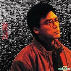Album 听涛/ Nghe Sóng Lớn - Chung Trấn Đào