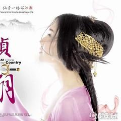 Album  - Đổng Trinh