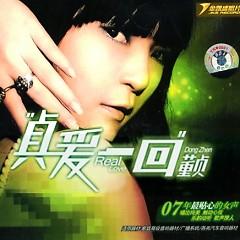贞爱一回/ Zhen Love Again - Đổng Trinh