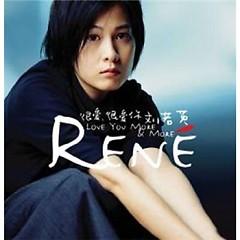 很爱很爱你/ Love You More & More (CD1) - Lưu Nhược Anh