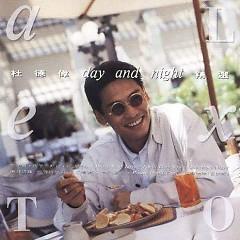 Day And Night (精选) - Đỗ Đức Vỹ