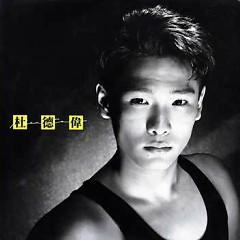 Album 只想留下/ Zhi Xiang Liu Xia - Đỗ Đức Vỹ