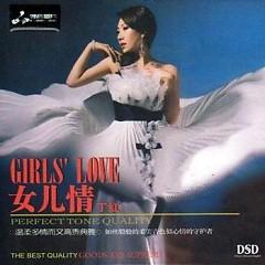 Album  - Đinh Hồng