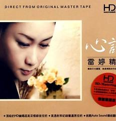 Album  -                                                                                                                                                    Lôi Đình
