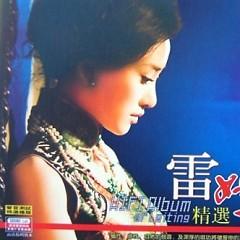 Album 雷婷精选/ Lôi Đình Tuyển Chọn - Lôi Đình