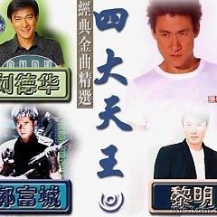 Album 四大天王经典金曲精选/ Tuyển Chọn Nhạc Kinh Điển Của Tứ Đại Thiên Vương - Various Artists