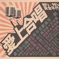 Album 爱上合唱80's-90's黄金年代/ Những Bài Hát Thời Đại Hoàng Kim Năm 80-90 (CD4) - Various Artists